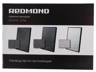 Фильтр для воздухоочистителя REDMOND H13RAC-3704
