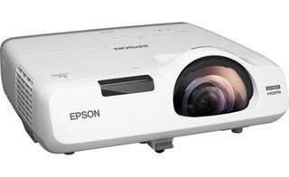 Проектор Epson EB-525w белый