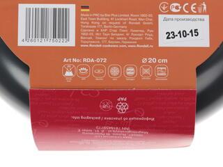Сковорода Rondell RDA-072 Delice серый