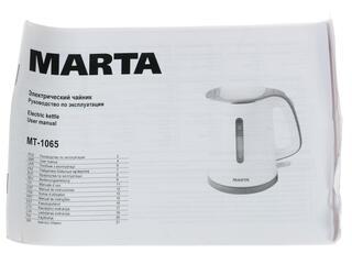 Электрочайник Marta MT-1065 белый