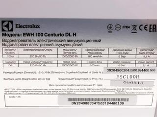 Водонагреватель Electrolux EWH 100 Centurio DL H