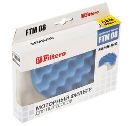 Фильтр Filtero FTM 08
