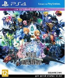 Игра для PS4 World of Final Fantasy Особое Издание
