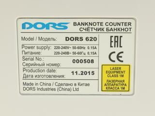 Счетчик банкнот DORS 620