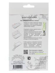 "6""  Пленка защитная для смартфона Lenovo K920 Vibe Z2 Pro"
