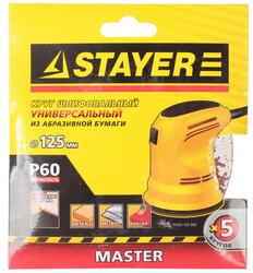 "Круг шлифовальный STAYER ""MASTER"" 35453-125"