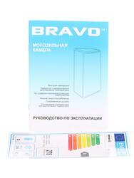 Морозильный шкаф Bravo XFL-200