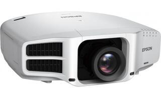 Проектор Epson EB-G7000W белый