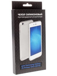 Бампер  DF для смартфона Samsung Galaxy J5 Prime