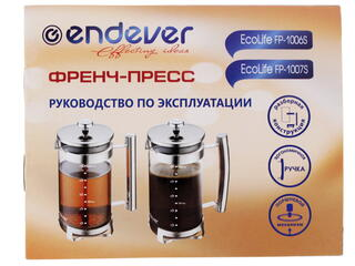 Френч-пресс Endever Ecolife FP-1006S серебристый