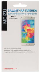 "5.2""  Пленка защитная для смартфона Meizu PRO 6"