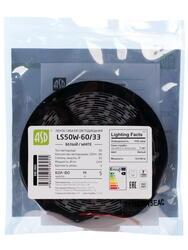 Светодиодная лента ASD LS 50W-60/33