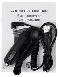 Видеорегистратор Arena PRO 6000