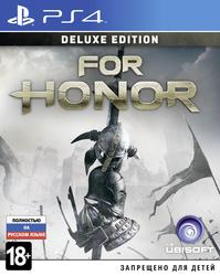 Игра для PS4 For Honor Deluxe Edition