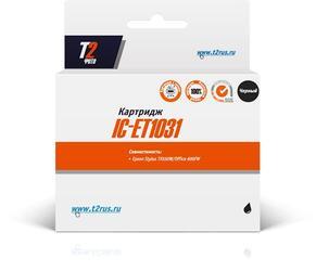 Картридж струйный T2 IC-ET1031