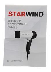 Фен Starwind SHT4517