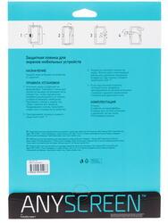 Пленка защитная для планшета DEXP Ursus NS210