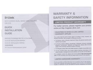 Маршрутизатор D-link DIR-516/RU/A1A