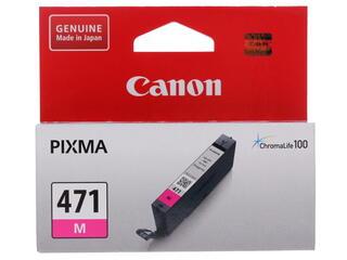 Картридж струйный Canon CLI-471M