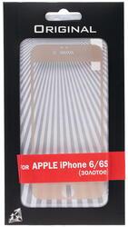 """4.7"""" Защитное стекло для смартфона Apple iPhone 6/6S"""