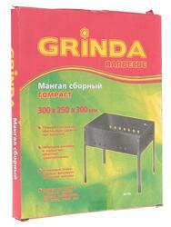 "Мангал GRINDA ""BARBECUE"" 427780"