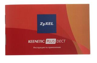 Базовая станция DECT Zyxel KEENETIC PLUS DECT