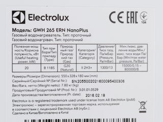 Водонагреватель газовый Electrolux GWH 265 ERN