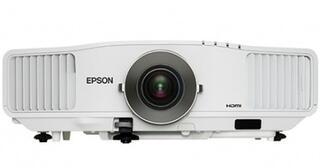 Проектор Epson EB-G5950NL белый