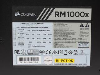 Блок питания Corsair RMx 1000W [CP-9020094-EU]