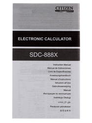 Калькулятор бухгалтерский Citizen SDC-888XBL