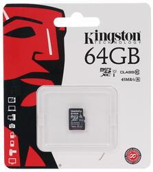 Карта памяти Kingston microSDXC 64 Гб