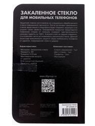 "5"" Защитное стекло для смартфона Asus Zenfone Go ZC500TG"