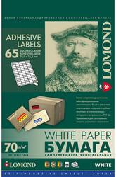 Самоклеящаяся бумага Lomond 2100215