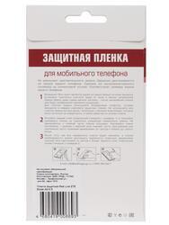 "5""  Пленка защитная для смартфона ZTE Blade A610"