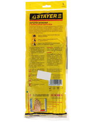 Перчатки Stayer 11210-L