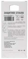"5"" Защитное стекло для смартфона ZTE Blade L5"