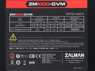 Блок питания Zalman GVM 1000W [ZM1000-GVM]