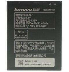Аккумулятор Partner BL217