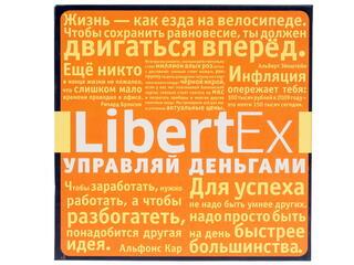 Игра настольная LibertEx