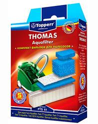 Фильтр Topperr FTS 61