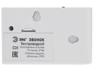 Звонок дверной ЭРА C31