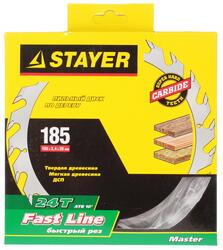Диск пильный Stayer 3680-185-20-24