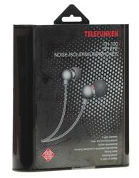 Наушники Telefunken TH-130