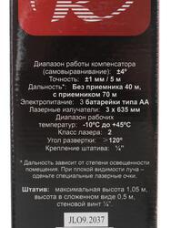 Лазерный нивелир Ресанта ЛУ-2ПШ