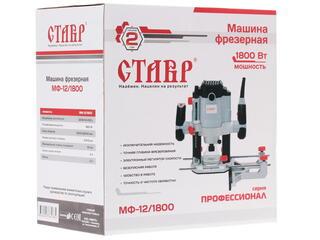 Фрезер вертикальный Ставр МФ-12/1800