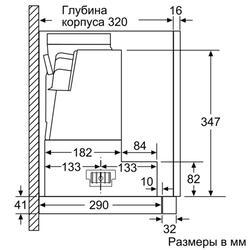 Вытяжка полновстраиваемая BOSCH DFS067K50 серебристый