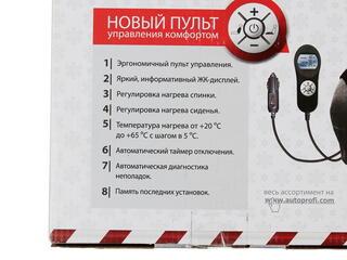 Авточехолы-майки AUTOPROFI ЖАRА HOT-700 черный