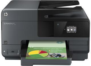 МФУ струйное HP Officejet Pro 8615