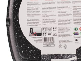 Сковорода-гриль Supra SAD-K2828G Katai Marble черный