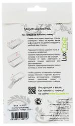 """6""""  Пленка защитная для смартфона Texet TM-6003"""